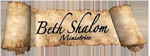 Beth Shalom Ministries Logo